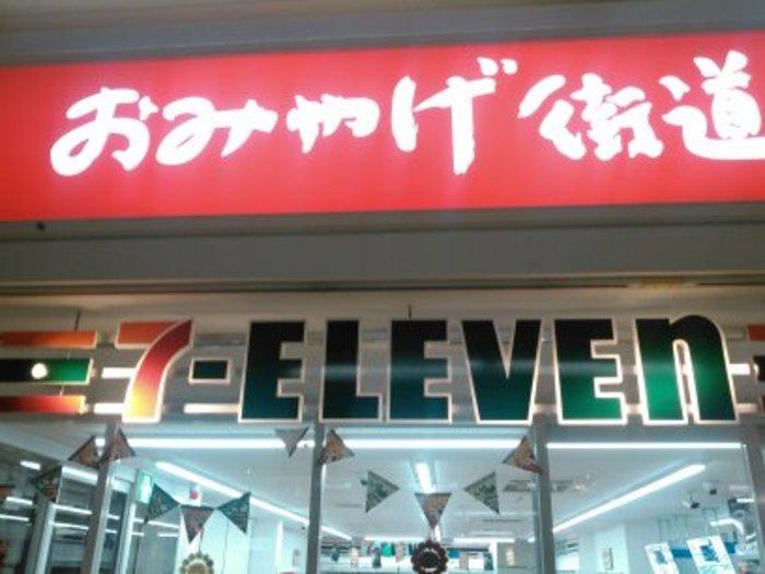 平成27、28年度 セブンイレブンおみやげ街道(5店舗)請負のサムネイル