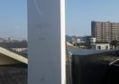 小倉南区 K様邸 デザインアンテナに取替のサムネイル