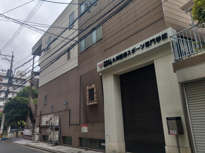 平成24年度 九州医療スポーツ専門学校改装工事 請負のサムネイル
