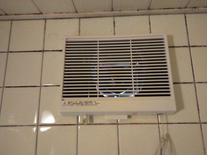 八幡 K様邸 換気扇取替工事のサムネイル