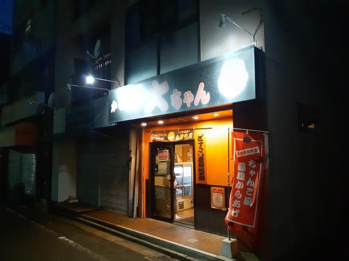 小倉北区 T様 看板灯LEDに取替のサムネイル